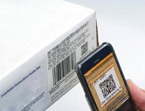 smart_pakaging